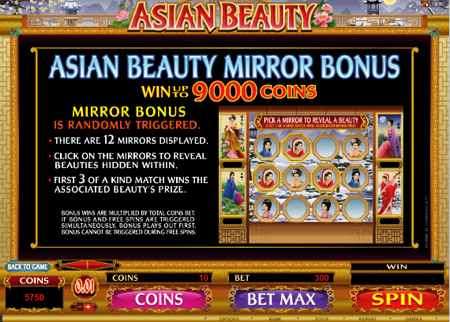 asian beauty mirror payout screen